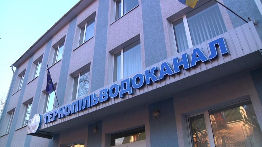Будівництво станції знезалізнення води з реконструкцією насосної станції третього підйому в м. Тернополі